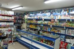 Зоомагазин в Киеве - Аквариум
