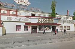 """Фирменный магазин """"Roshen"""" на автовокзале"""