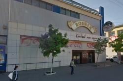 Фирменный магазин «Roshen»