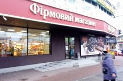 Магазин Рошен на Дарнице