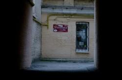 Антикафе в центре Киева