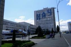 Национальный авиационный университет (НАУ)