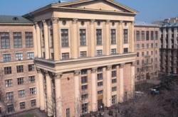 Институт современных технологий-Украина