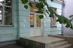Академия европейских языков Аахен