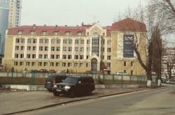Международный институт менеджмента (МИМ-Киев)
