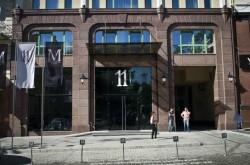 11 Mirrors Design Hotel в Киеве