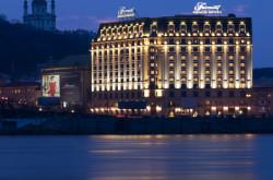 Fairmont Grand Hotel в Киеве