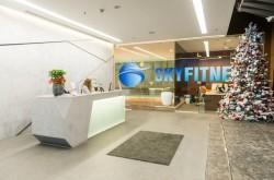 Фитнес-клуб «Sky Fitness»