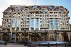 Отель InterContinental в Киеве