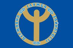 Центр занятости Соломенского района