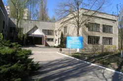 Центр занятости Святошинского района