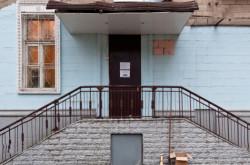Голосеевский ЗАГС в Киеве