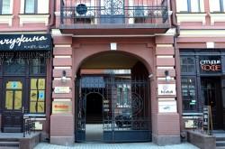 Брачное агенство Hi Club в Киеве