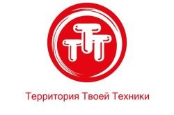 "Компания ""ТТТ-Территория Твоей Техники"""