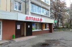 Аптека 36 и 6, №7 на татарской