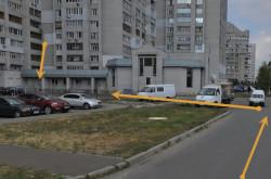 Автошкола Бахмацкого на Позняках