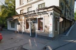 Отель Богданов Яр