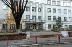 Специализированная школа №139