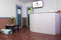 Стоматология Гранат Клиник