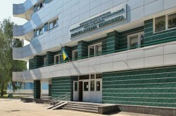 Институт хирургии и трансплантологии им.А.А.Шалимова