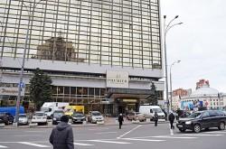 Отель Premier Hotel Lybid