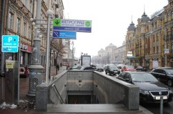 ТЦ Метроград в центре Киева