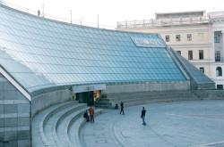 ТРЦ Глобус в Киеве