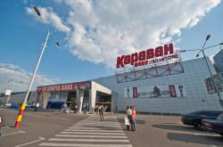 ТРЦ Караван на Луговой