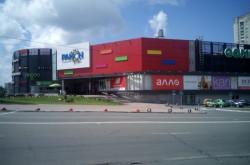 ТРЦ Район в Киеве на Троещине
