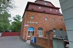 Клиника Санте в Киеве