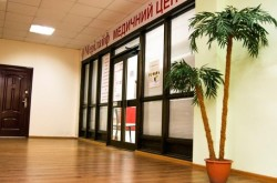 Медицинский центр Мерилайф