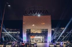 ТРЦ Lavina