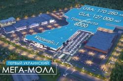 ТРЦ Lavina Mall (Лавина) на Берковецкой