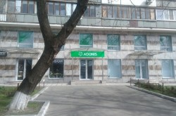 Медицинский центр ADONIS (Адонис)