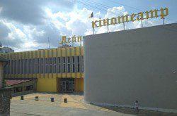 Лейпциг - кинотеатр на Борщаговке