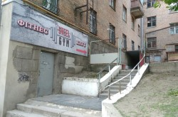 Фитнес-клуб Steel Gym на Борщаговке