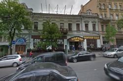 Портер Паб на бульваре Шевченко