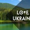 Сколько стоит отдых в Украине