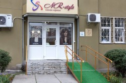 Салон красоты NR-Style на Минской