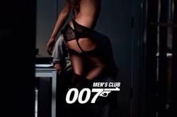 Стриптиз-клуб 007 на Подоле в Киеве