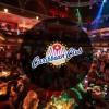 Тем кто не любит спать: обзор ночных клубов в Киеве