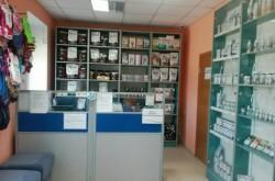 Ветеринарная клиника Алден Вет