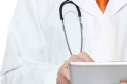 Как быстро найти квалифицированного врача-иммунолога