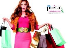 Интернет-магазин «Preta»