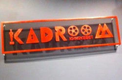 Квест-комнаты «KADRooM»