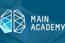 Main Academy