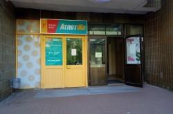 Фитнес-клуб «Атлетико» (Гонгадзе)