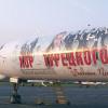 Виды рекламы на бортах самолётов
