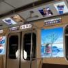 Разнообразие форматов рекламы метро Киева