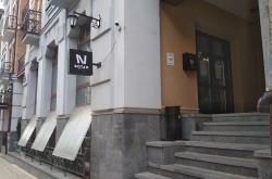 Библиотека «bOtaN»